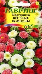 Семена Маргаритка Веселые Помпоны 0,02г