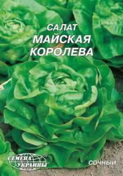 Семена салата Майская королева  10г