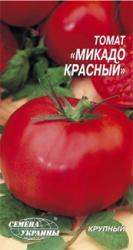 Семена томата Микадо красный 0,2г