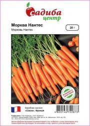 Семена моркови Нантес 20г