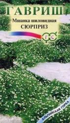 Семена Мшанка Сюрприз 0,02г