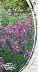 Семена ночная Фиалка Фиолетовая 0,5г