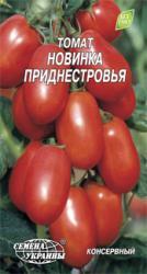 Семена томата  Новинка Приднестровья 0,3г