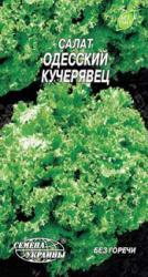Семена салата Одесский кучерявец 1г