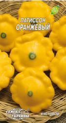 Семена патиссона Оранжевый 3г