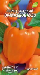 Семена перца Оранжевое чудо 0,3г