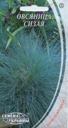 Семена Овсяница Сизая 0,2г