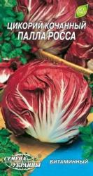 Семена цикория кочанного Палла Росса 1г