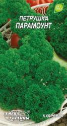 Семена петрушки Парамоунт 2г