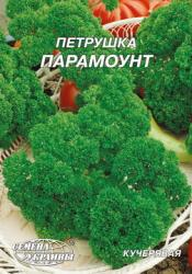 Семена петрушки Парамоунт 20г