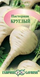 Семена пастернака Круглый  1г