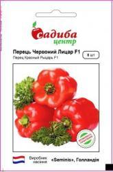 Семена перца Красный Рыцарь F1 8шт