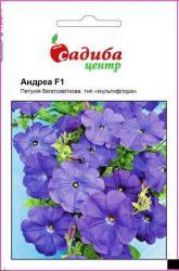 Семена Петунии многоцветковой Андреа F1 10шт (Cherny Чехия)