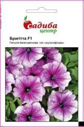 Семена Петунии многоцветковой Бригитта F1 10шт