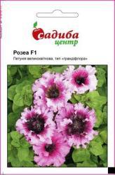 Семена Петунии Розеа F1 10шт (Cerny Чехия)