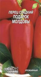 Семена перца сладкого Подарок Молдовы 0,3г