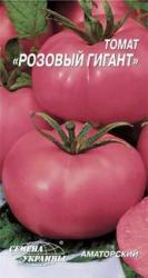 Семена томата Розовый гигант 0,1г