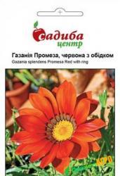 Семена Газания Промеза, красная 10шт (Hem Zaden Голландия)