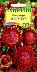 Семена Гелихризум Пурпуреум 0,2г (ТМ Гавриш)