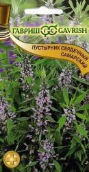 """Пустырник сердечный Самарский ТМ """"Гавриш"""" (0,1г)"""