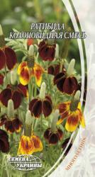 Семена Ратибида колоновидная смесь 0,2г