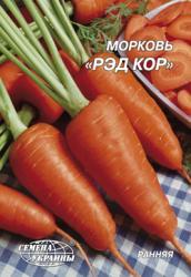 Морковь  Ред Кор 20гг