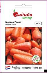 Семена моркови Редко 5000шт