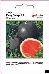 Семена арбуза Ред Стар F1 10шт