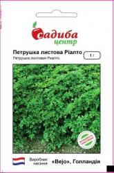 Семена петрушки листовой Риалто 1г