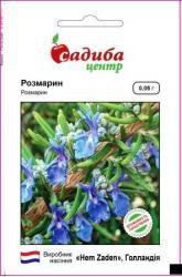 Семена Розмарина 0,05г