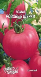Семена томата Розовые щечки 0,2г
