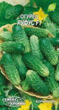 Семена огурца Руфус  F1  0,5г