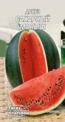 Семена арбуза Сахарный малыш 10г