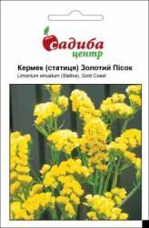 Семена Кермек Золотой песок (0,1г)