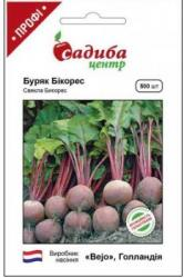 Семена свеклы столовой Бикорес 500 шт (Bejo Голландия)