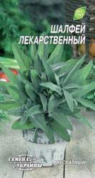 Семена Шалфея лекарственного 0,3г