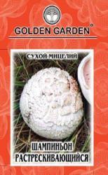 Семена сухой мицелий грибов Шампиньон растрескивающийся 10г