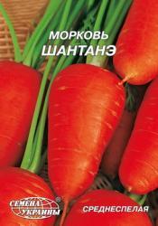 семена моркови Шантене 20г