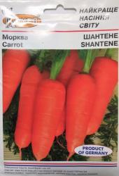Семена моркови Шантане 10г (Коуел Германия)