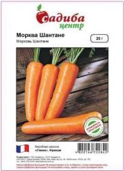 Семена моркови Шантане 20г