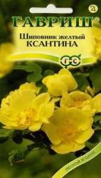 Семена  Шиповник желтый Ксантина 0,1г
