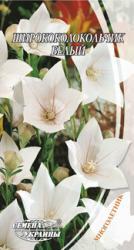 Семена Ширококолокольчик  Белый 0,05г