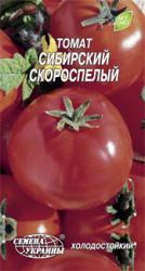 Семена томата Сибирский скороспелый 0,2г