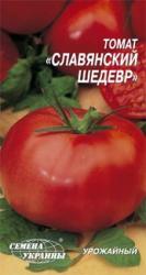 Семена томата  Славянский шедевр 0,2г
