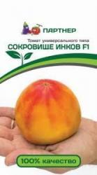 Семена томата Сокровище инков F1 10шт (Партнер)