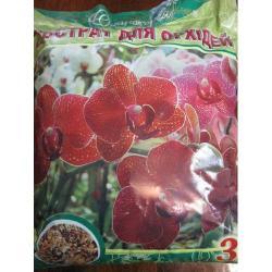 Субстрат для орхидей 3,5л