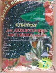 Субстрат для декоративно-лиственных растений