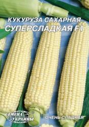Семена кукурузы сахарной Суперсладкая 20г