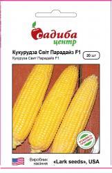Семена Кукурузы Мир Парадайз F1 20шт