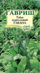 Семена Табак Гавана 0,01г